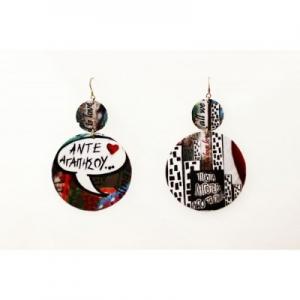 Σκουλαρίκια-MrN-Agapi-Black
